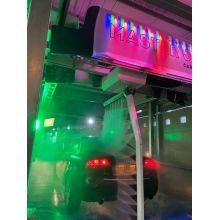 Equipment car wash automatic