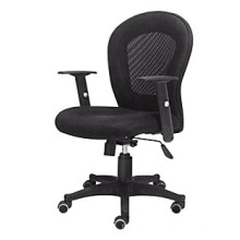 Современной средней части спины поворотный сетки стул компьютера офиса (ВЧ-A204B)