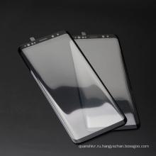 Фабрика Оптовая 3D Изогнутый нано жидкий экран протектор, Easy Install закаленное стекло-экран протектор для Samsung s9