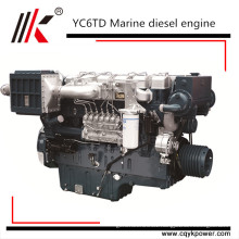 China supplier 600hp marine engine chinese marine diesel engine with gearbox