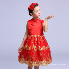 OEM Chinese Spring Festival clothes traditional red gowns for new year children celebrating party Clollection Dresses