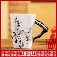 play piano keys mug with a lid