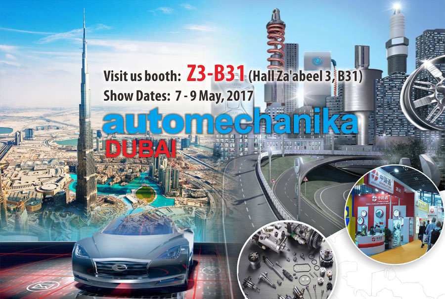 automechanika-dubai-2017-China-lutong-01