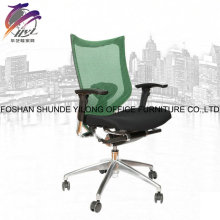 High Back Office Swivel Mesh Chair with Headrest and Adjustable Chair