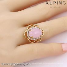 13677 - Xuping Ювелирные Изделия Позолоченные Мода Кольцо С Большой Камень