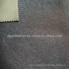 Экологически чистые дышащая искусственная Мебельная кожа (qdl по-FB0044)