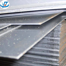 10 years gold supplier 2205 Stainless steel plate hot selling price