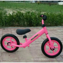 Hot Sale Kids Balance Bike Baby Running Bike Bicycle