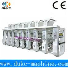 2015 New Creative Latest Custom Rice Bags Packing Machine