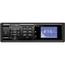 Low Price Car Stereo MP3 USB SD Player