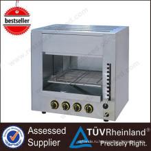 Профессиональный Сверхмощный Газ & Электрический Саламандра Печь Кухонное Оборудование Автоматический Электрический Саламандра