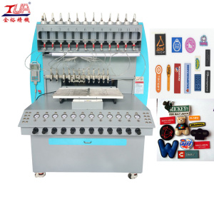 Durable Silicone Trademark Dispensing Machine