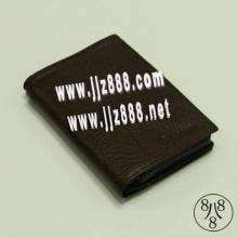 Σύστημα ανταλλαγής καρτών πορτοφόλι