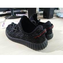 2017 Knitting Comfortable Walking Shoes