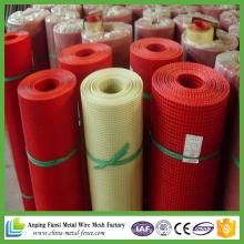 Malla de fibra de vidrio barata de la muestra gratuita del nuevo producto para la venta