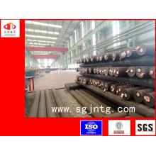 Barre en acier rond / Barre en acier / Barre ronde à l'acier chaud Bar / Bar / Barres rondes chaudes / Barre laminée à chaud