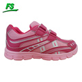 jumping shoes for kids,kids bouncing shoes,action kids shoes