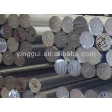 Barre ronde en alliage d'aluminium 7055
