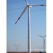 Drei Blade Wind Generator Stahlstange
