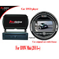 Car Multimedia para Mini coche DVD Navegación Bluetooth Video SD USB (HL-8836GB)