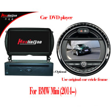 Auto Multimedia für Mini Auto DVD Navigation Bluetooth Video SD USB (HL-8836GB)