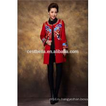 Элегантных Женщин Пальто С Длинным Рукавом Куртка Китайская Традиционная Верхняя Одежда Пальто