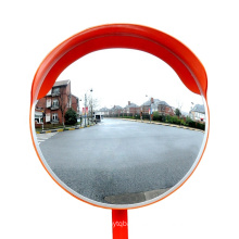 Wholesale Cycling Clothes Road Traffic Supplies Small Convex Mirror, Safety Speed Bike Custom Outdoor Mirror/
