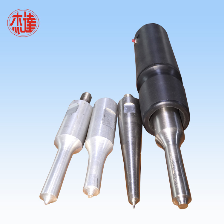 ultrasonic spot welding head