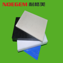 Leading for China POM Plastic Sheet,Copolymer Acetal Sheet,Acetal Plastic Rod,Extruded Antistatic POM Sheet Supplier Anti-static POM Plastics Sheet export to Portugal Factories
