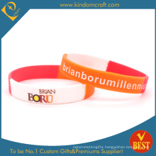 2014 High Quality Factory Price Segment Silicone Wristband (KD1854)