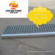 Galvanized steel grate stair tread