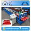 Latest Style! HC21 Galvanized Corrugated Roofing Sheet Making Machine Made In China