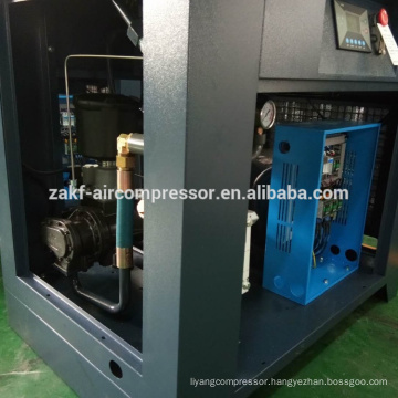15kw 20hp direct air cooling compressor good price