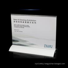 A4 Freestanding Aluminium Alloy Base Acrylic Menu Holder