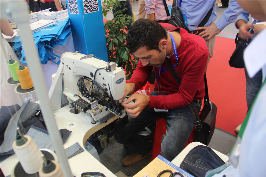Jeans Hemming Machine