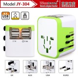 JY-304 Hot newest usb phone universal travel adapter charger wall socket plugs four usb ports