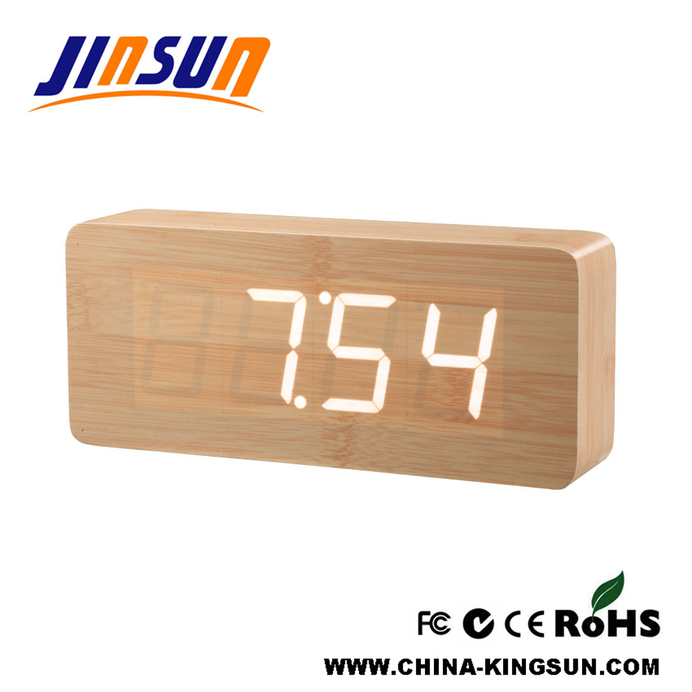 Wooden Alarm Table Clock