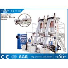 Двухголовочная машина для выдувания пленок CoAQ