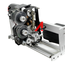 print 1-3 lines HP-241color ribbon hot date printer/coding machine