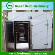 industrial mini food dehydrator / wide used commercial dehydrator for sale from alibaba china supplier