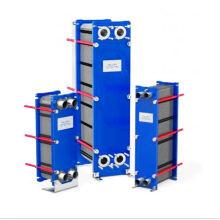 Материал прокладки пластинчатого теплообменника Swep Gx13 для химической промышленности