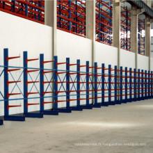 rayonnage en porte-à-faux de stockage d'entrepôt disponible sur commande pour le stockage industriel