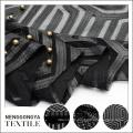 Заказ дизайнерские вязаные бисером лазера ткани Индия вышивка текстиль