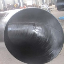 Short Radius Weld Elbow