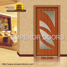Imperador porta de madeira do PVC