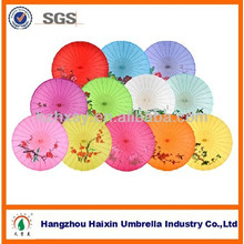 Chinese Handmade Wooden Shaft Oil Paper Umbrella