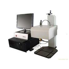 XG3-AAT Dot peen marking machine
