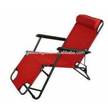 Складной doubleduty кресло Открытый стул