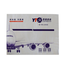 Neue Material Großhandel Durable Printed Logo Versandtasche