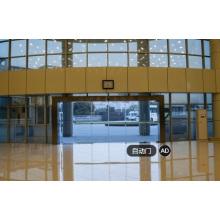 Puerta corredera automática de aleación de aluminio de alta resistencia
